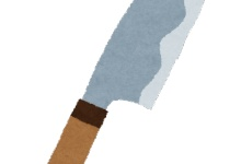 【川崎市高津区役所事件】刃物男「殺してやる」職員が腕を切られ、犯人は確保(画像あり)