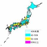 『統計データの可視化−都道府県地図』の画像