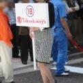 2002年 横浜開港記念みなと祭 国際仮装行列 第50回 ザ よこはまパレード その13(高島屋編)