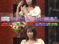 秋元真夏「プライベートで乃木坂46って気付かれまくって困る」