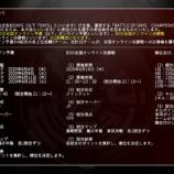 『【大会規約】BATTLE OF DAYS CHAMPIONSHIP JUN』の画像