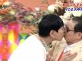【悲報】 タモリが和田アキ子に唇を奪われるwwwwwww(画像・動画あり)