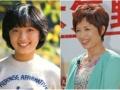 【画像あり】80年代アイドルの今と昔!変わった?それとも変わらない?