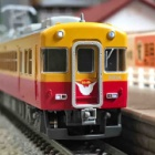 『MICROACE 京阪3000系 テレビカー 入線』の画像