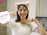 【日向坂46】可愛すぎ注意!!!猫坂さん動画キタァァ!!!!!!