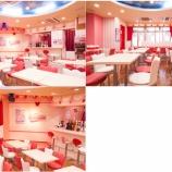 『メイドカフェ「めいどりーみん 秋葉原 電気街口駅前店 」に行ってみた』の画像