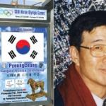 【韓国】米ニューヨークのバス停に「平昌五輪:平昌は平壌ではない」の広告が登場! [海外]