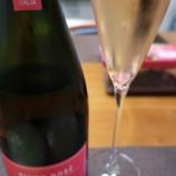 『イタリア産スパークリングワイン~Santero Pinot Rosè Brut(サンテロ ピノ・ロゼ・スプマンテ)』の画像