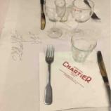 『たまにはおパリの、(内装)オススメレストラン』の画像