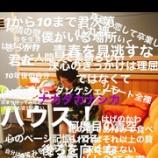 『【乃木坂46】愛が重すぎる・・・』の画像