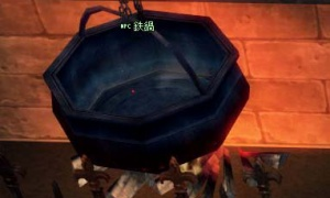 グルアスの鉄鍋が浅い