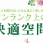 【朗報】禁煙のパチ屋快適過ぎwwwwwwwwww