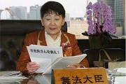 千葉法務大臣「あきらめぬ。絶対ニダ!」夫婦別姓化法案