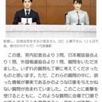 韓国崩壊ニュース【韓国の反応】
