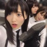 『【欅坂46】菅井友香、空間を歪ませるwwwwww』の画像