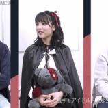 『【乃木坂46】早川聖来、可愛いなあwww ノギザカスキッツ『収録後の小話~刹那少女』動画が公開!!!』の画像
