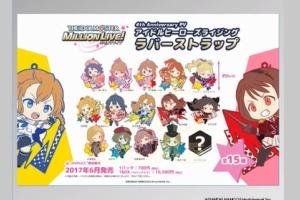 【グリマス】ヒーローズのラバストが発売決定!&4周年記念PVスマホケース37種が制作中!