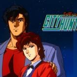『【動画】【アニメ】 シティ―ハンター'91』の画像