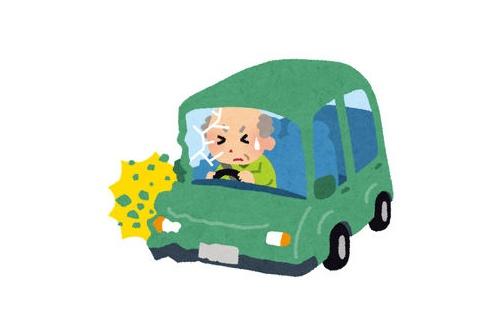 【愛知】71歳男性の普通乗用車がセンターラインをはみ出し、軽乗用車と正面衝突。男の子二人の母(31歳)タヒ亡のサムネイル画像