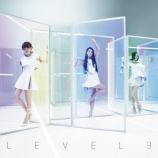 『CD Review:Perfume「LEVEL3」』の画像