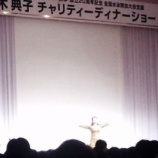 『【熊本】20周年記念全国水泳大会支援ディナーショーが開かれました』の画像