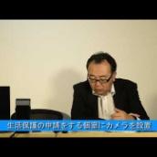 【兵庫】風俗関係の仕事で収入を得ながら生活保護費73万円をだまし取る 30歳女を詐欺の疑いで逮捕