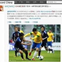 日本×ブラジル 中国の反応