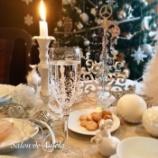 『【Salon de Anjela様】クリスマスのおもてなしを』の画像