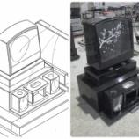 『インドM-10 洋風墓石 洋墓』の画像