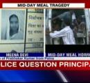 児童23人死亡の「毒入り給食」事件 校長に禁錮17年の判決  インド