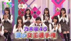 【実況】第135回 乃木坂って、どこ?「乃木坂46「涙の女王」を決定!」