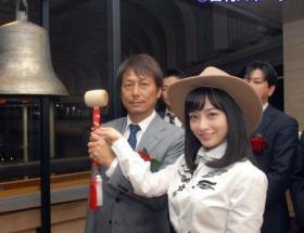 東京証券取引所に天使が降臨する