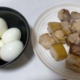 『【今日の夕飯】豚バラブロックのサイコロ焼き』の画像