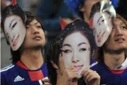 「旭日旗にキム・ヨナの悪魔の仮面」など、度の過ぎた日本サポーターに韓国ネチズン怒り爆発