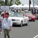 2016年横浜開港記念みなと祭国際仮装行列第64回ザよこはまパレード その12(横浜観光コンベンション・ビューロー/ミスはこだて・土井みずき)