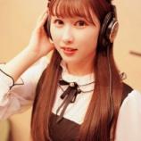 『[動画]2020.03.17 FM FUJI「=LOVE山本杏奈の真夜中 Labo」【イコラブ】』の画像