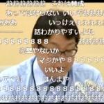 【動画】都知事選、桜井誠候補の7つの公約があまりに直球ど真ん中すぎて痛快!