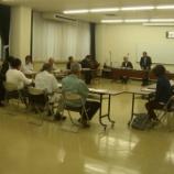 『宮田の環境を守る会の「第7回小委員会」を開催』の画像