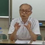 『纐纈厚さんの講演レポート 「米中対立と東アジア情勢の展開」』の画像