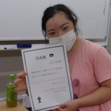 『【横浜・保土ヶ谷】ハロウィン実行委員会任命式🎃』の画像