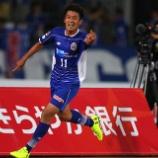 『モンテディオ山形 首位・湘南に3-0で勝利!後半怒涛の3得点!!』の画像