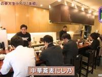 アド街ック天国「本郷」18位にランクインの『中華蕎麦にし乃』店名の由来はオーナーが西野七瀬の大ファンだから!