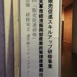 『必勝パターン【1750日目】』の画像