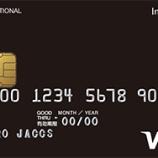 『インヴァスト証券が最大6,000円分投資ポイントプレゼント中!クレジットカードポイントで投資ができる『インヴァストカード』』の画像