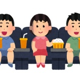 『【マジかよ】情弱「映画見に行かなきゃ!料金は1900円だな」ワイ「その映画1回18円で見れるけど」情弱「えっ」 →』の画像