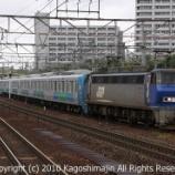 『西武鉄道 30000系 甲種輸送 at 熱田』の画像