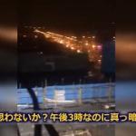 【動画】中国、日中の北京で空が夜のように真っ暗に!天の怒りか?何かの前兆か? [海外]