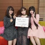 『SKE48 26thシングル、松井珠理奈がまさかの選抜落ち・・・!!!!!!』の画像