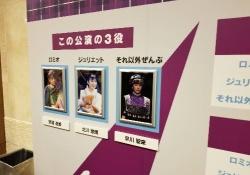 【速報】今日の3人のプリンシパルはこの3人!!!!!
