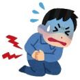 【速報】小泉進次郎、盲腸